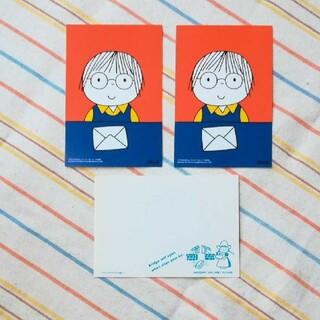 【レア❗】昭和レトロ ハウステンボス オランダ  ポストカード ディックブルーナ(印刷物)