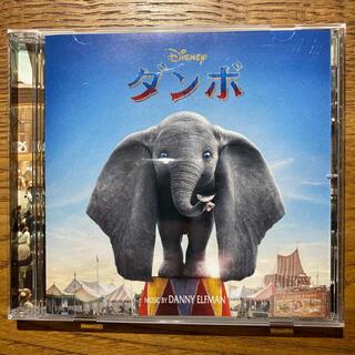 ディズニー(Disney)の実写版 ダンボ オリジナル・サウンドトラック(サンプル版)(映画音楽)