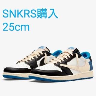 ナイキ(NIKE)の【NIKE × Travis sccot × Fragment】25cm(スニーカー)