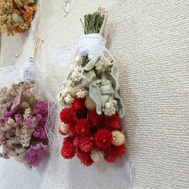 【まりん様専用】*ʚ♥ふんわり♡ポンポン♬可愛いスワッグ❁2個セット♥ɞ* ハンドメイドのフラワー/ガーデン(ドライフラワー)の商品写真