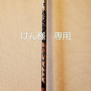 マミヤ(USTMamiya)のATTAS11 アッタスジャック7S テーラーメイドスリーブ  41.5inch(その他)