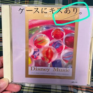 ディズニー(Disney)のクリスタルビューティー ディズニー•ミュージック作品集(ヒーリング/ニューエイジ)