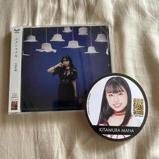 エヌエムビーフォーティーエイト(NMB48)のNMB 劇場版CD 限定コースター(ポップス/ロック(邦楽))