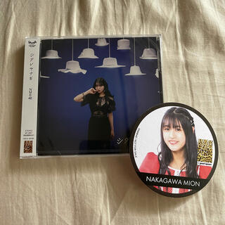 エヌエムビーフォーティーエイト(NMB48)のNMB48 CD 限定コースター(ポップス/ロック(邦楽))