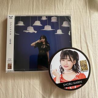 エヌエムビーフォーティーエイト(NMB48)のシダレヤナギ 劇場版 限定コースター(ポップス/ロック(邦楽))