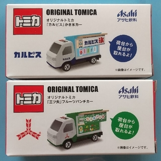 タカラトミー(Takara Tomy)のアサヒ飲料  (ノベルティグッズ)