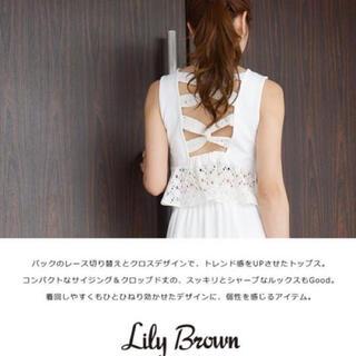リリーブラウン(Lily Brown)のリリーブラウン バッククロストップス Lilybrown (カットソー(半袖/袖なし))