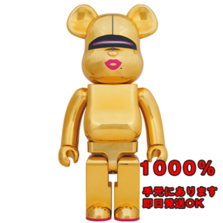 メディコムトイ(MEDICOM TOY)のBE@RBRICK SORAYAMA × 2G GOLD Ver. 1000%(その他)