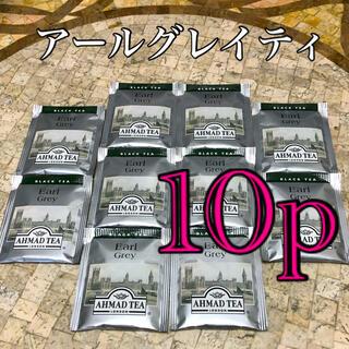 【英国】紅茶 アールグレイティ☆ティーパック 10p☆アイスティにもおすすめ♪(茶)