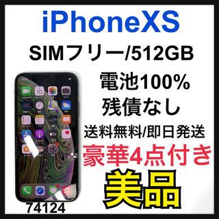 アップル(Apple)の【新品電池】iPhone Xs Space Gray 512 GB SIMフリー(スマートフォン本体)