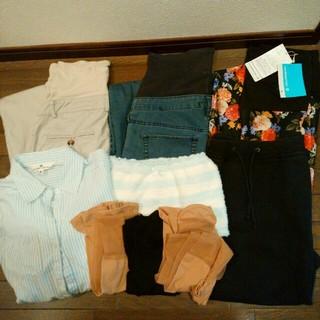 エイチアンドエム(H&M)のマタニティ まとめ売り H&Mパンツ、無印良品スカート等(マタニティウェア)