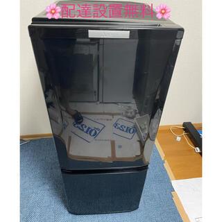 ミツビシ(三菱)の🌸大阪付近配達設置無料🌸2015年製冷蔵庫‼️(冷蔵庫)