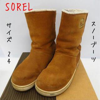 SOREL - SOREL/ソレル レディース スノーブーツ 1975-286/24