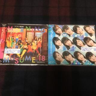 モーニングムスメ(モーニング娘。)のモーニング娘。 CD(ポップス/ロック(邦楽))