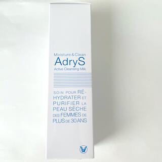 タイショウセイヤク(大正製薬)のアドライズ(AdryS) アクティブクレンジングミルク(120g)(クレンジング/メイク落とし)