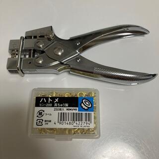 コクヨ(コクヨ)のコクヨ ピンハトメ(オフィス用品一般)