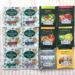 ミントン(MINTON)のミントンティー アーマッドティー 12種類(茶)