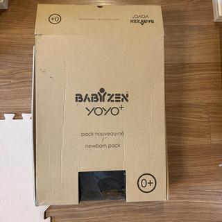 ベビーゼン(BABYZEN)のBabyzen yoyo+ 0+(ベビーカー/バギー)