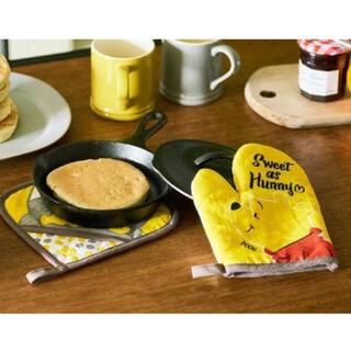 ディズニー(Disney)のくまのプーさん 鍋つかみ & 鍋敷き 2点セット ゼクシィ 9月号 付録(キッチン小物)