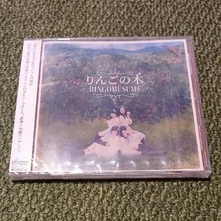 りんごの木(ポップス/ロック(邦楽))