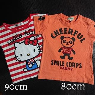 サンカンシオン(3can4on)の(11)80~90センチ Tシャツ 2枚セット(Tシャツ/カットソー)