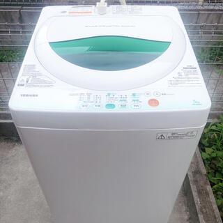 東芝 - 【2013年製】TOSHIBA洗濯機5.0kg