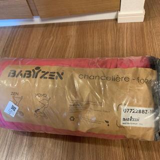ベビーゼン(BABYZEN)のベビーゼン(BABYZEN) YOYO 6+専用フットマフ(ベビーカー用アクセサリー)