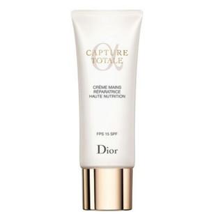 クリスチャンディオール(Christian Dior)のDior☆ハンドクリーム(その他)