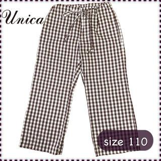 ユニカ(UNICA)のUNICA ギンガムチェックコットンパンツ(パンツ/スパッツ)