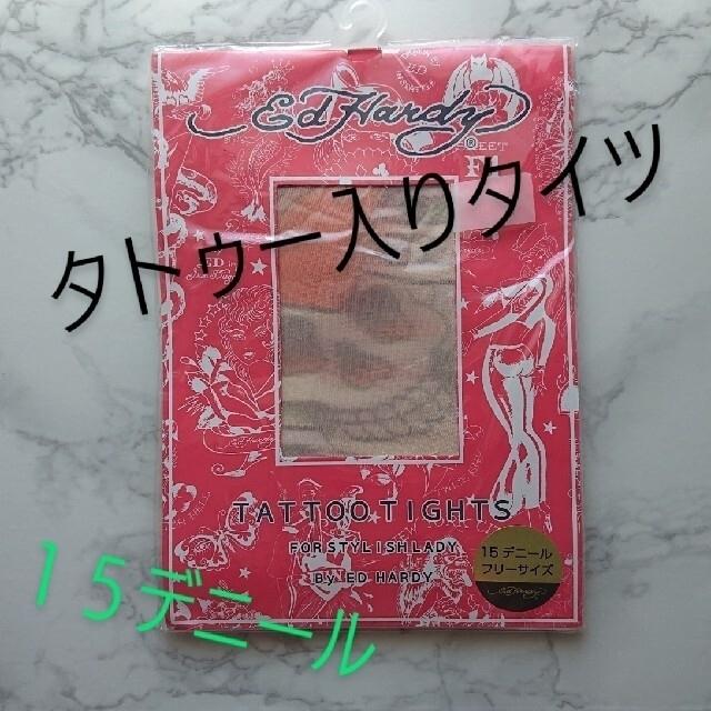 Ed Hardy(エドハーディー)の【Ed Hardy】タトゥータイツ🌹《LOVE  KILL》 エンタメ/ホビーのコスプレ(コスプレ用インナー)の商品写真