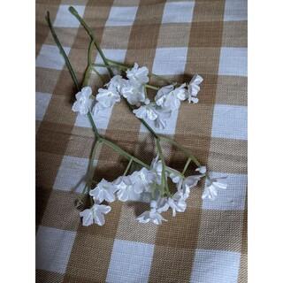 白い花造花(その他)