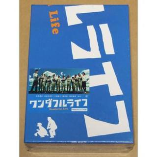 新品 ワンダフルライフ DVD-BOX(TVドラマ)