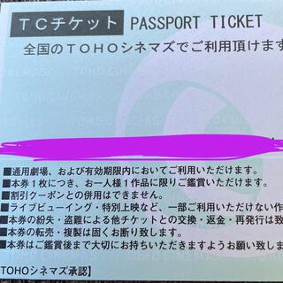 トウホウ(東邦)のTOHOシネマズ チケット 最終値下げ(その他)