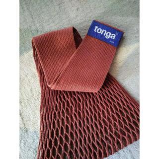 tonga - tonga fit トンガ・フィット ベビースリング ブラウン L