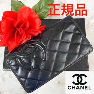 シャネル(CHANEL)の正規品 CHANEL シャネル カルボンライン ブラック(財布)