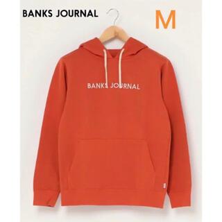ジャーナルスタンダード(JOURNAL STANDARD)のBANKS JOURNAL パーカー プルオーバー オレンジ Mサイズ ☆超美品(パーカー)