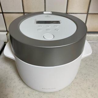 BALMUDA - BALMUDA The Gohan(炊飯器)