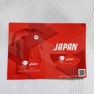 アシックス(asics)の東京オリンピック ステッカー2020 アシックス 限定品(ノベルティグッズ)