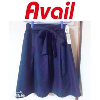 アベイル(Avail)の新品未使用 タグ付き フレア 麻調 ウエストリブ 共布リボンベルト ネイビー(ひざ丈スカート)