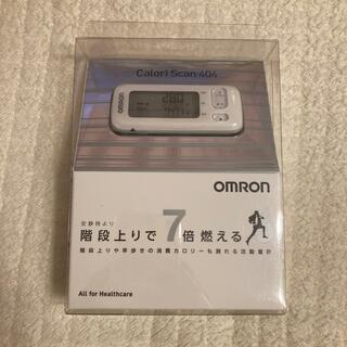 オムロン(OMRON)のオムロン 万歩計 新品(ウォーキング)