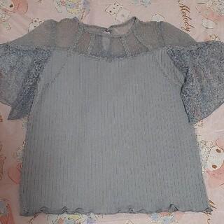 ナイスクラップ(NICE CLAUP)のNICE CLAUP ナイスクラップ レース 切り替えシャツ ミントグリーン(Tシャツ(半袖/袖なし))