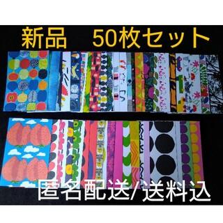 マリメッコ(marimekko)の00093/ マリメッコ ポストカード50枚セット 匿名配送/送料込み(その他)