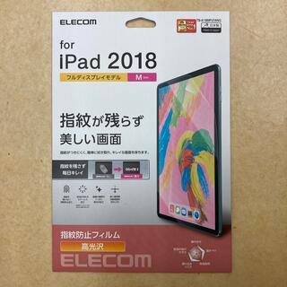 エレコム(ELECOM)のiPad フィルム 2018 エレコム(タブレット)