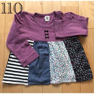 Chocola 紫色の厚手長袖Tシャツ110センチ