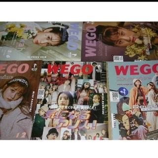 ウィゴー(WEGO)のWEGO マガジン 5冊セット(ファッション)