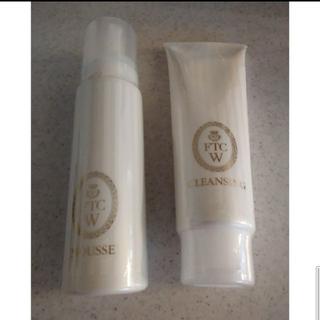 エフティーシー(FTC)のフェリーチェトワコ ブライトニング洗顔セット(その他)