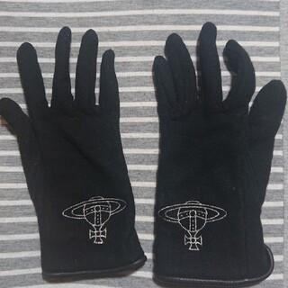 ヴィヴィアンウエストウッド(Vivienne Westwood)の【雪菜様専用】Vivienne   Westwood  レディース手袋(手袋)