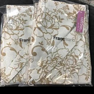 フランフラン(Francfranc)のフランフラン ピオニアカーテン 2枚(カーテン)