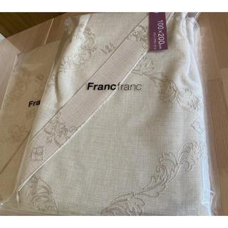 フランフラン(Francfranc)のフランフラン マニフィカーテン ベージュ 100✖️200 2枚(カーテン)