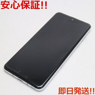 シャープ(SHARP)の美品 SHV44 AQUOS R3 プラチナホワイト (スマートフォン本体)